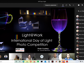 International Day of Light Summit in AiPT, Aston University